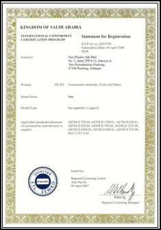 Approved & Certified HDPE Supplier in Saudi Arabia